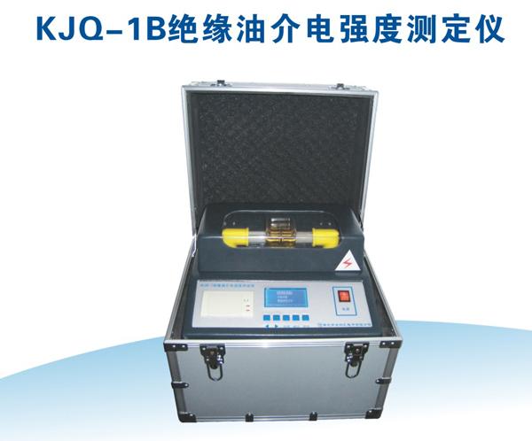 KJQ-1B绝缘油介电强度w88优德手机版